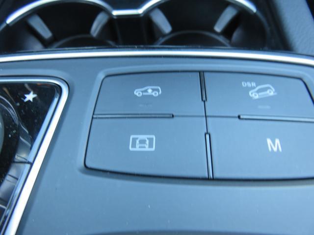 GLE43 4マチック クーペ 左ハンドル・パノラマルーフ・360°カメラ禁煙車・Bluetoothメディア対応・SD・USB・キーレスゴー・レーダーセーフティーPKG・LEDライト・シートヒーター・パワートランク・22インチアルミ(26枚目)