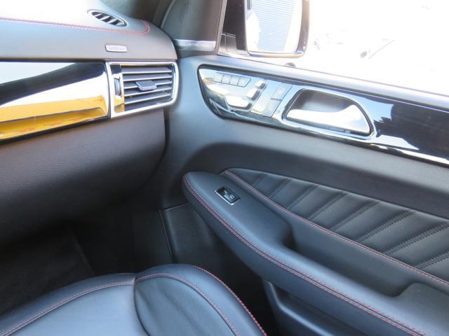GLE43 4マチック クーペ 左ハンドル・パノラマルーフ・360°カメラ禁煙車・Bluetoothメディア対応・SD・USB・キーレスゴー・レーダーセーフティーPKG・LEDライト・シートヒーター・パワートランク・22インチアルミ(30枚目)
