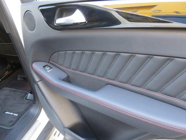 GLE43 4マチック クーペ 左ハンドル・パノラマルーフ・360°カメラ禁煙車・Bluetoothメディア対応・SD・USB・キーレスゴー・レーダーセーフティーPKG・LEDライト・シートヒーター・パワートランク・22インチアルミ(34枚目)