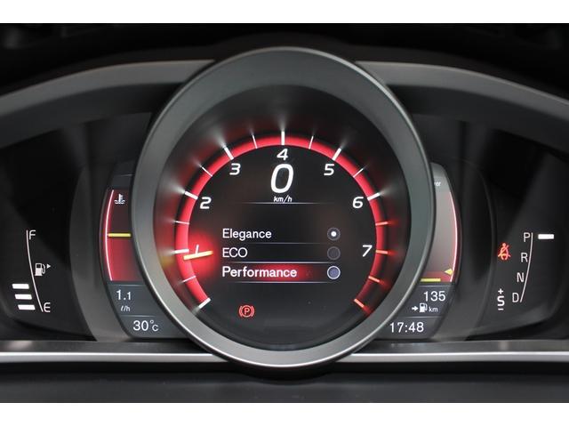 ボルボ ボルボ V40 D4 SE クリーンディーゼル 試乗車