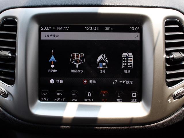 操作性や視認性の高さはもちろん、「Apple Carplay」や「Andorid Auto」にも対応しているのがユーザー的には嬉しいポイントですね