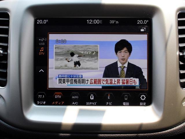 デジタルTVなど、メディア関係は充実しています。