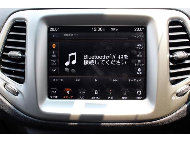 Bluetoothハンズフリーでお電話ももちろん可能。