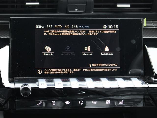 SW GT ブルーHDi 登録済み未使用車(14枚目)