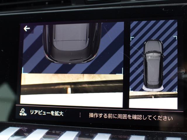 SW GT ブルーHDi 登録済み未使用車(17枚目)