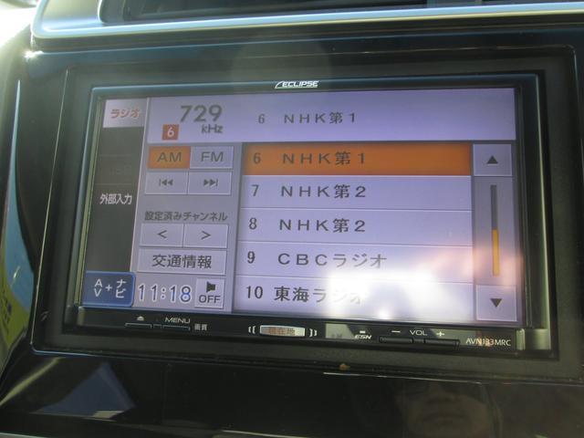 ホンダ フィット 13G・Fパッケージ 外ナビ Aストップ ETC スマートキ