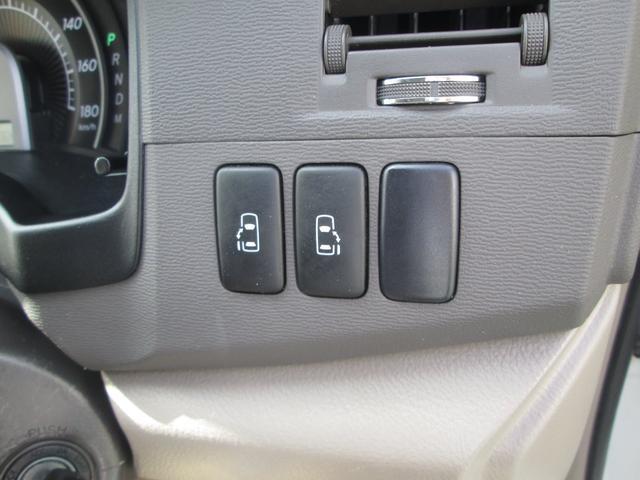 トヨタ アイシス プラタナ Gエディション 両側電動S ナビ DVD Bカメラ