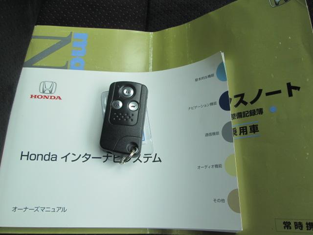タイプS HDDナビ TV Bカメラ 電動リアゲート(19枚目)