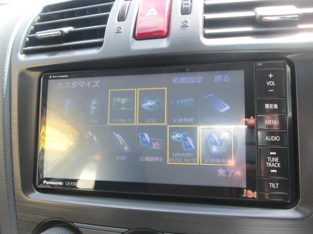 2.0iアイサイト ナビ TV Bカメラ クルコン 4WD(10枚目)