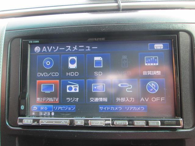 2.4Z ナビ TV Bカメラ 後部モニター 電動スライド(10枚目)