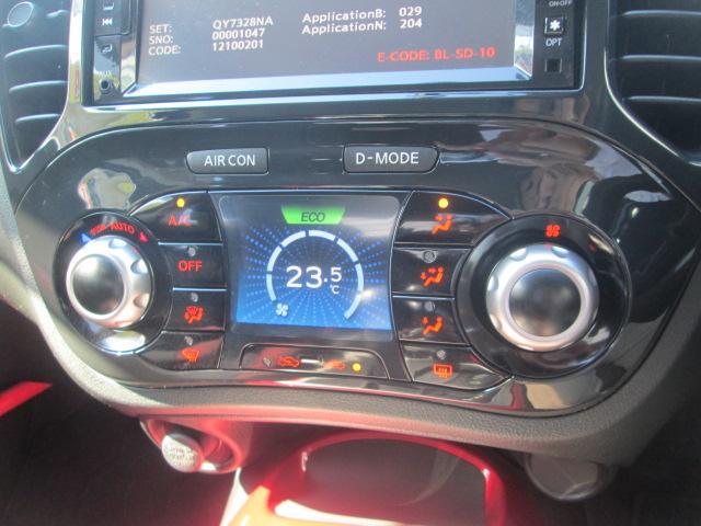 15RX タイプV ナビ フルセグ Bカメラ ETC HID(15枚目)