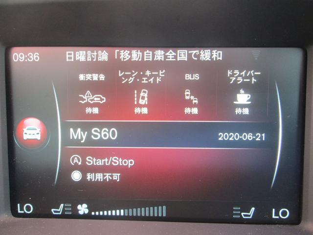 「ボルボ」「S60」「セダン」「愛知県」の中古車6