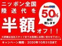 L HDDナビ CD DVD ETC キーレス(3枚目)