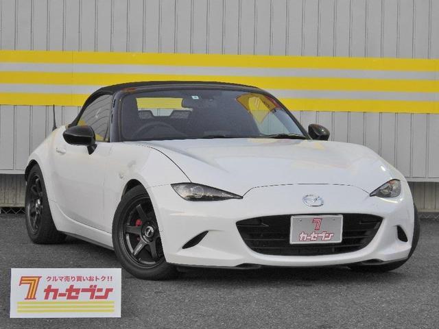 「マツダ」「ロードスター」「オープンカー」「岐阜県」の中古車2