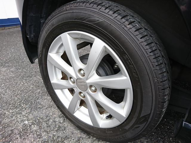右後タイヤ ダンロップ溝たっぷりでガンガン乗っていただけます。