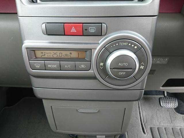 フルオートエアコンで、素早く快適な車内空間を作りだします。