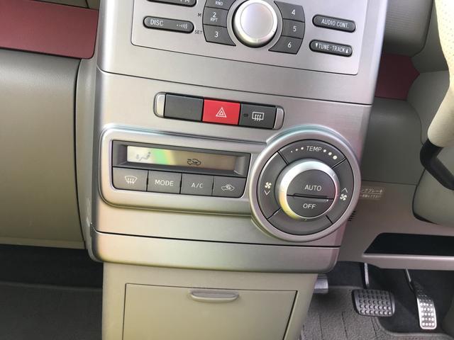 「ダイハツ」「ムーヴコンテ」「コンパクトカー」「岐阜県」の中古車14