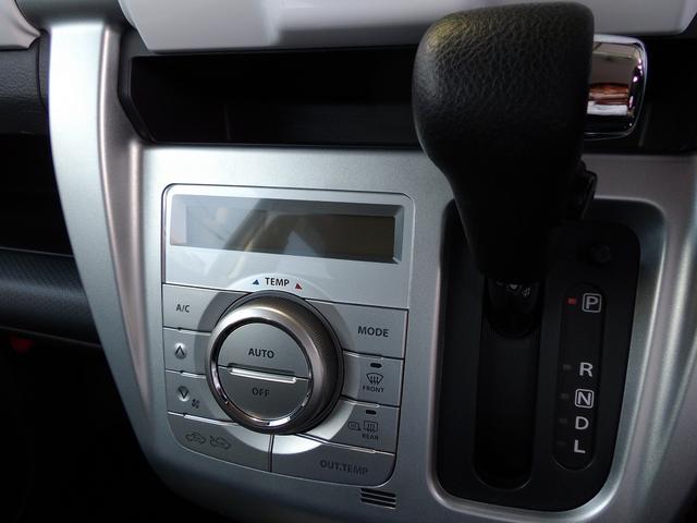 「マツダ」「フレアクロスオーバー」「コンパクトカー」「岐阜県」の中古車23