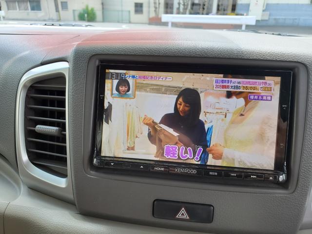 「マツダ」「フレアワゴン」「コンパクトカー」「岐阜県」の中古車5