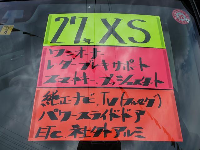 「マツダ」「フレアワゴン」「コンパクトカー」「岐阜県」の中古車8