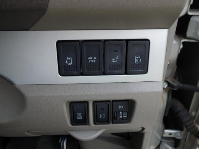 PZターボスペシャル 4WD 左側パワースライドドア(20枚目)