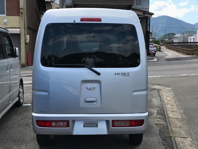 「ダイハツ」「ハイゼットカーゴ」「軽自動車」「岐阜県」の中古車6
