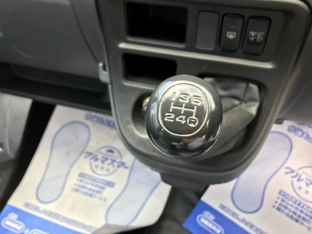 「ダイハツ」「ハイゼットカーゴ」「軽自動車」「岐阜県」の中古車20