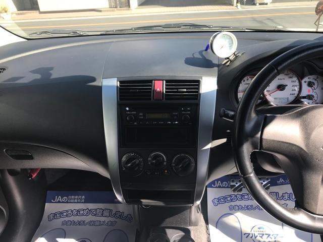 「三菱」「コルト」「コンパクトカー」「岐阜県」の中古車14