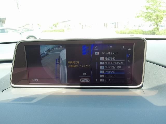「レクサス」「RX」「SUV・クロカン」「岐阜県」の中古車28