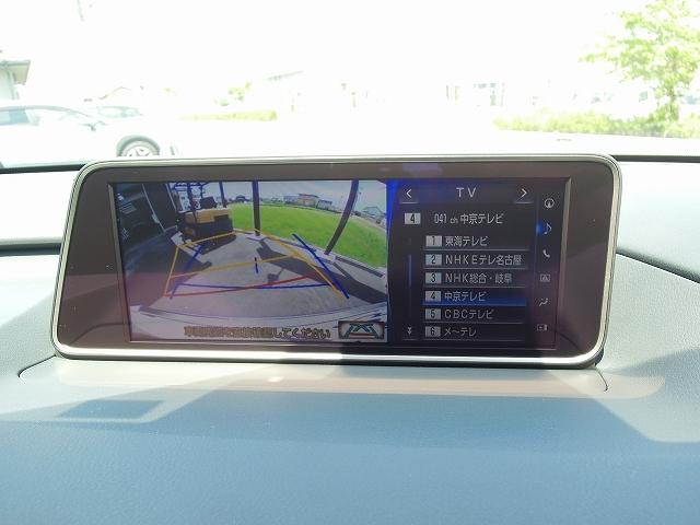 「レクサス」「RX」「SUV・クロカン」「岐阜県」の中古車29