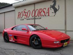 フェラーリ 355F1ベルリネッタ 新車並行 車高調チャレンジグリル