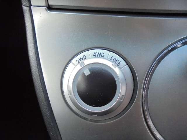 切替式4WD