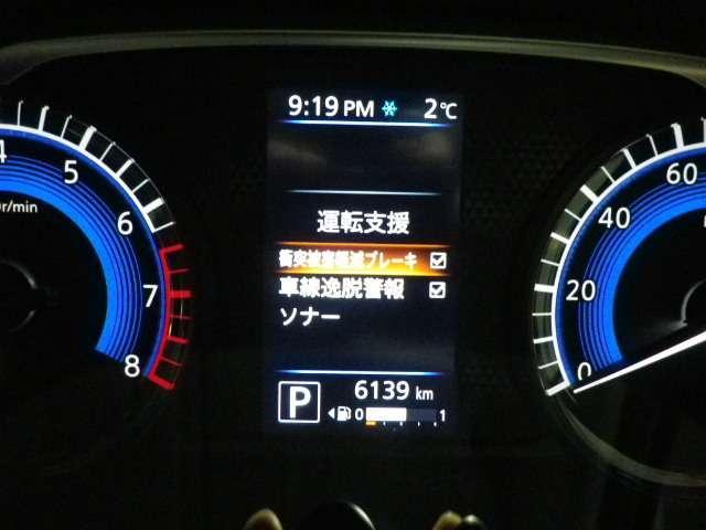 M ナビ・バックカメラ・ETC・レンタアップ車(19枚目)