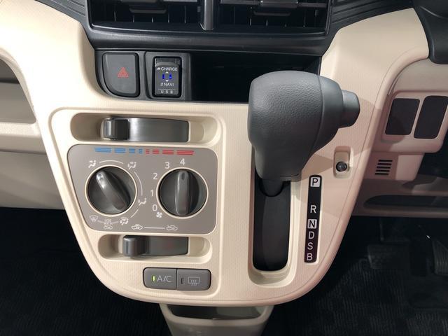 L SAIII 4WD ナビ(10枚目)