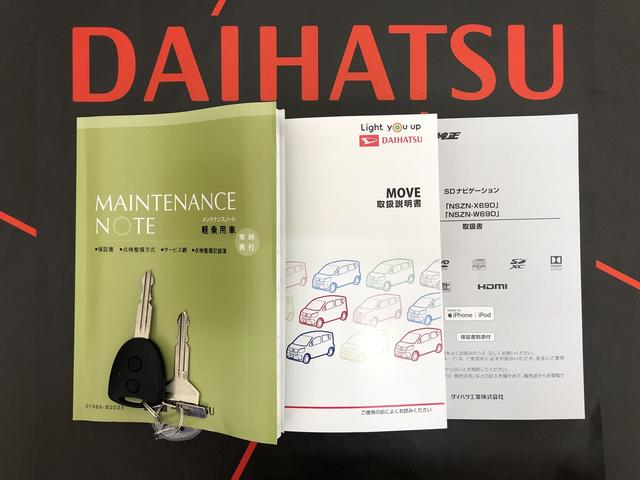 L SAIII 4WD ナビ(19枚目)