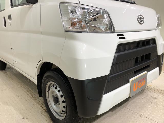 「ダイハツ」「ハイゼットカーゴ」「軽自動車」「北海道」の中古車2