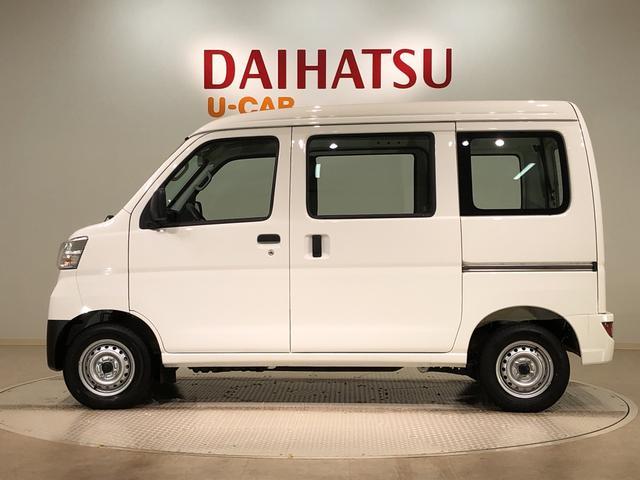 「ダイハツ」「ハイゼットカーゴ」「軽自動車」「北海道」の中古車12
