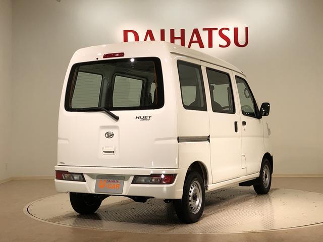 「ダイハツ」「ハイゼットカーゴ」「軽自動車」「北海道」の中古車14