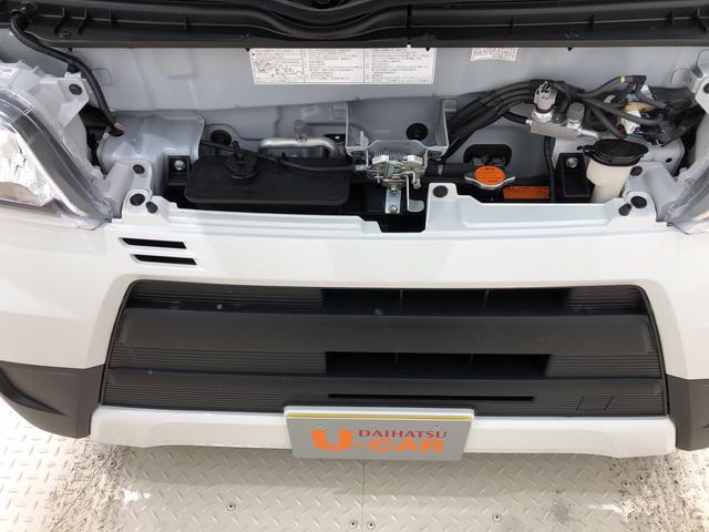 「ダイハツ」「ハイゼットカーゴ」「軽自動車」「北海道」の中古車18