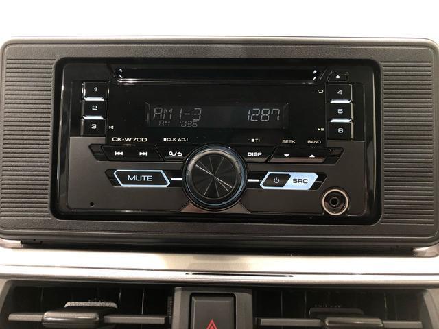 スタイルX リミテッド SAIII 4WD CD(9枚目)