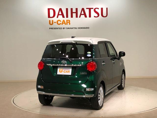 スタイルX リミテッド SAIII 4WD CD(14枚目)