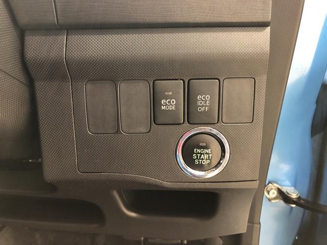 カスタムR 4WD キーフリー(7枚目)