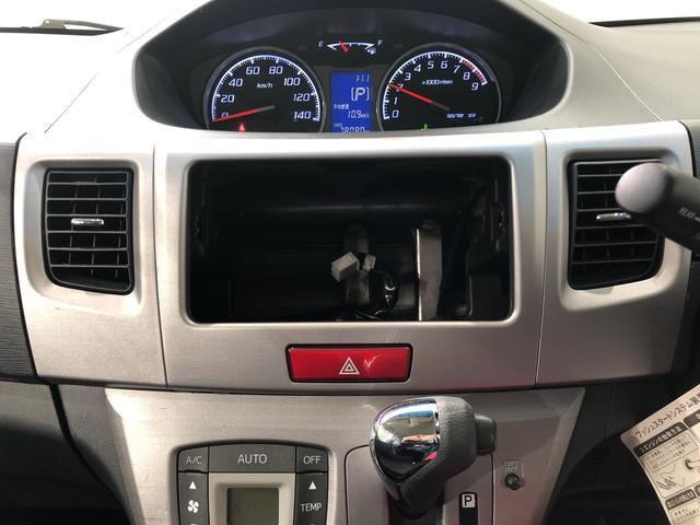 カスタムR 4WD キーフリー(9枚目)
