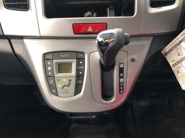 カスタムR 4WD キーフリー(10枚目)