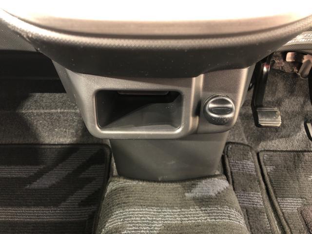 カスタムR 4WD キーフリー(27枚目)
