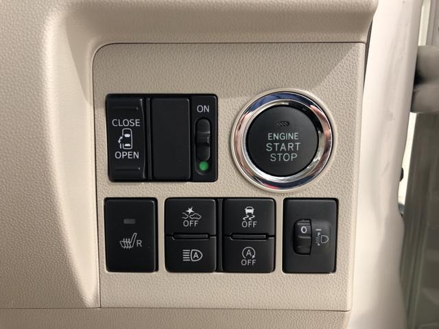 Xターボ SAIII 4WD ナビ バックカメラ キーフリー 電動スライドドア 衝突被害軽減システム(7枚目)