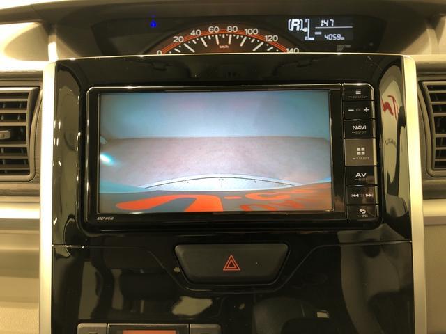Xターボ SAIII 4WD ナビ バックカメラ キーフリー 電動スライドドア 衝突被害軽減システム(9枚目)