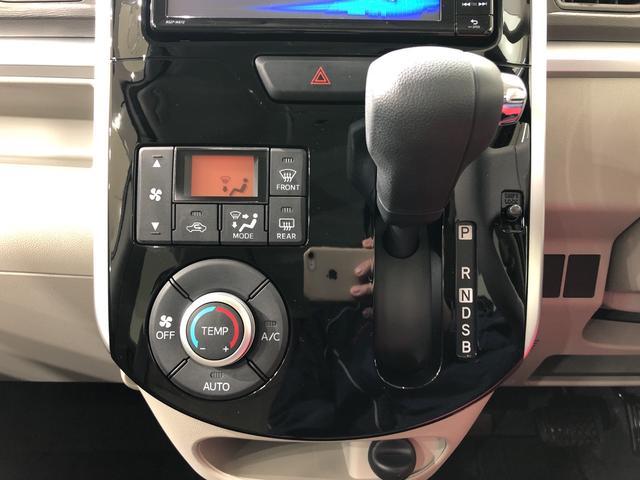 Xターボ SAIII 4WD ナビ バックカメラ キーフリー 電動スライドドア 衝突被害軽減システム(10枚目)