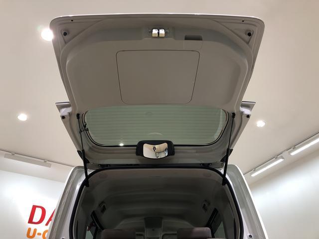 Xターボ SAIII 4WD ナビ バックカメラ キーフリー 電動スライドドア 衝突被害軽減システム(31枚目)