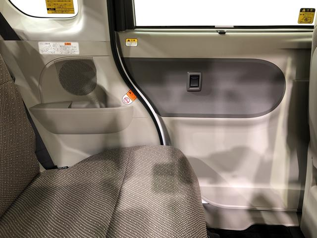 Xターボ SAIII 4WD ナビ バックカメラ キーフリー 電動スライドドア 衝突被害軽減システム(36枚目)